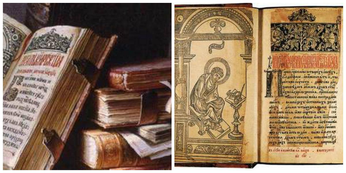 Картинки первый книги на руси