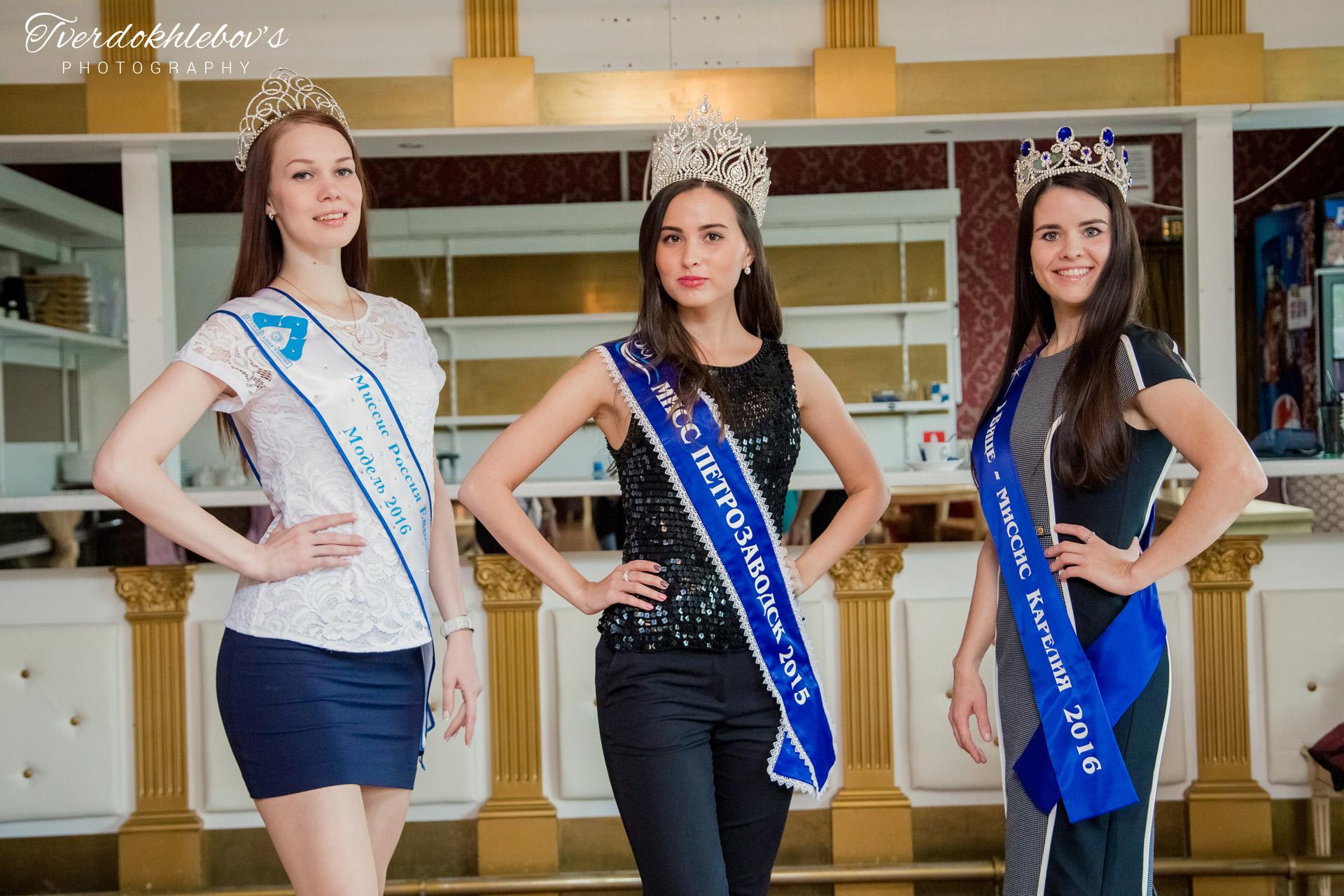 Знакомства в карелии с девушками знакомства вечеринки в москве