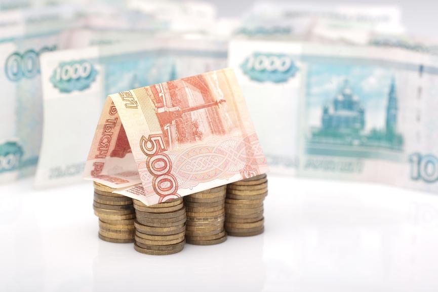 лишь можно ли взять ипотеку 500 тысяч рублей Империи овладели