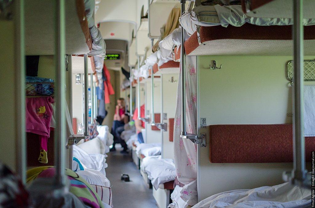 плац поезд фото человеком
