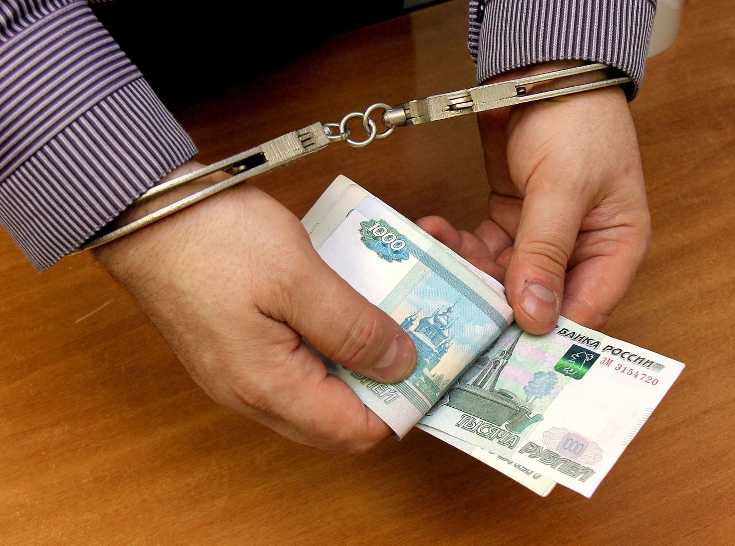 мошенничество в кредитных организациях