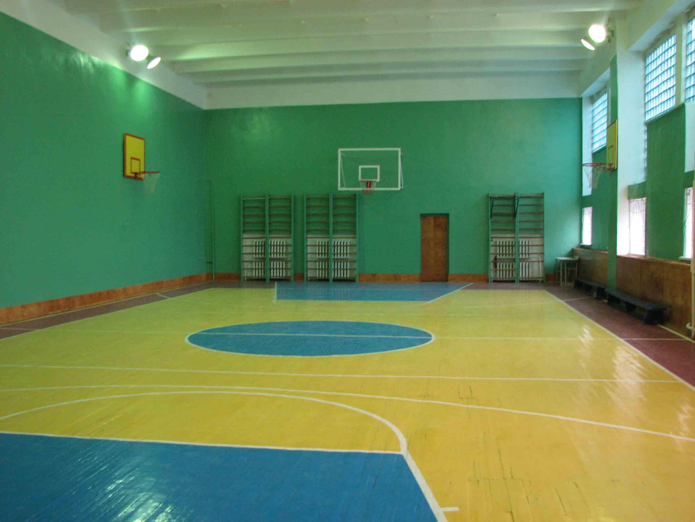 картинки спортивный зал в школе