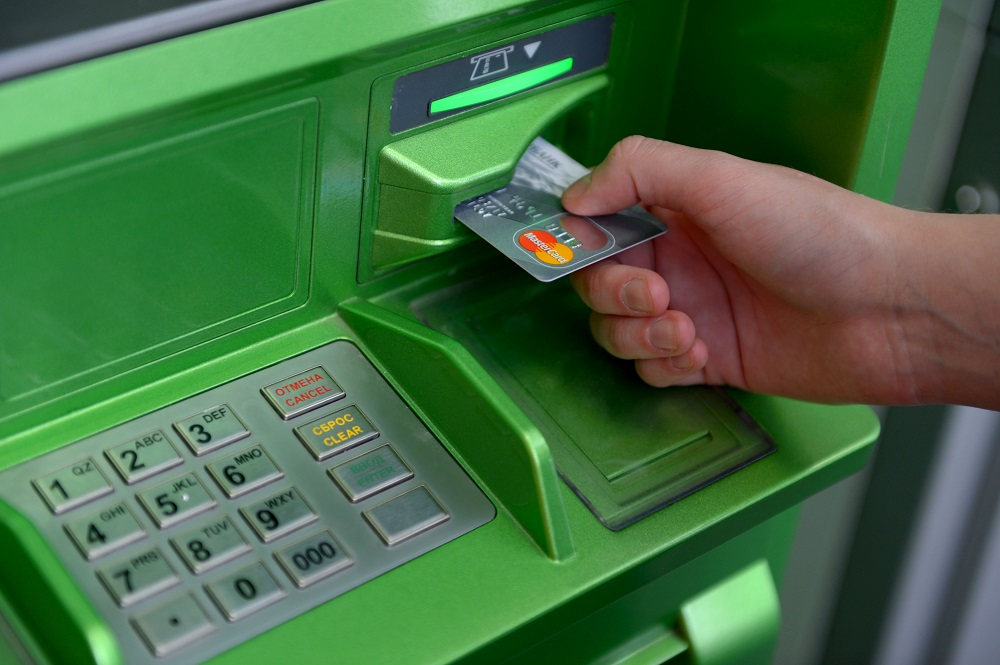 Ближайшие банкоматы где можно снять