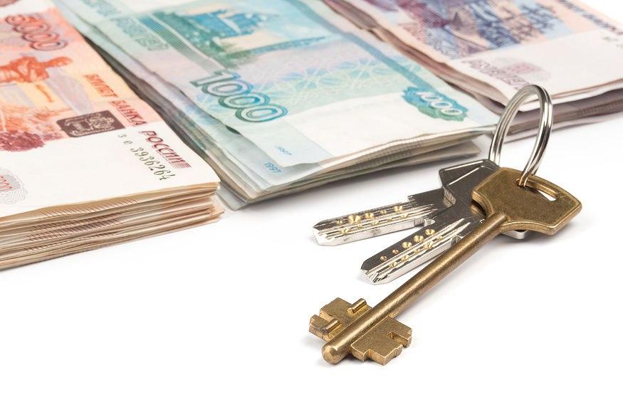 Как погасить первую часть стоимости жилища