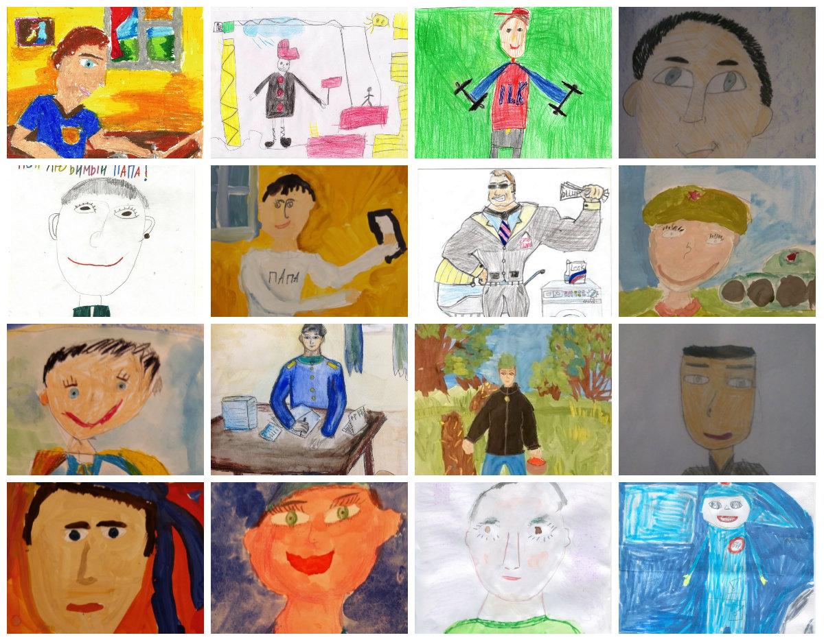 Картинки дети рисуют папу