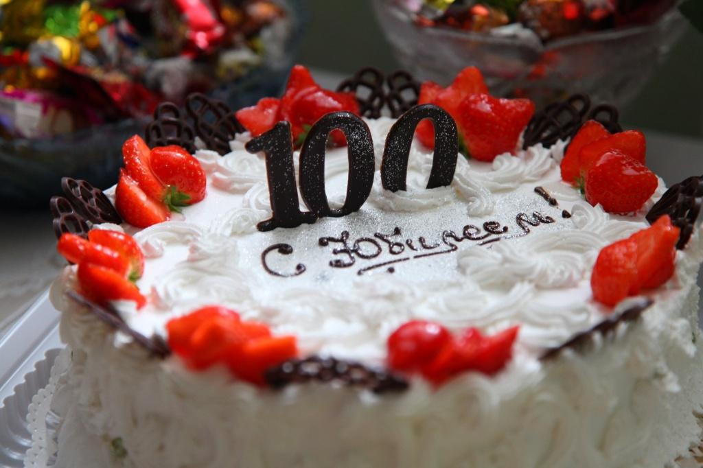 Про, картинки юбилей 100 лет