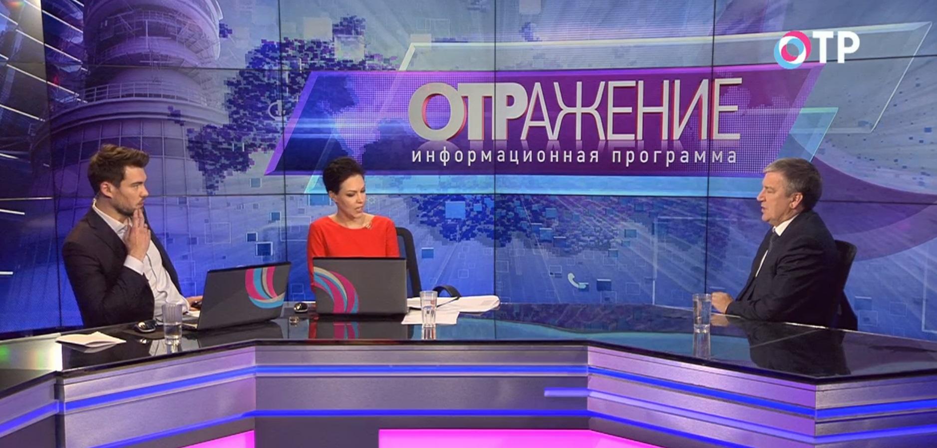 курсы телеведущих новостей в москве останкино удобный поиск