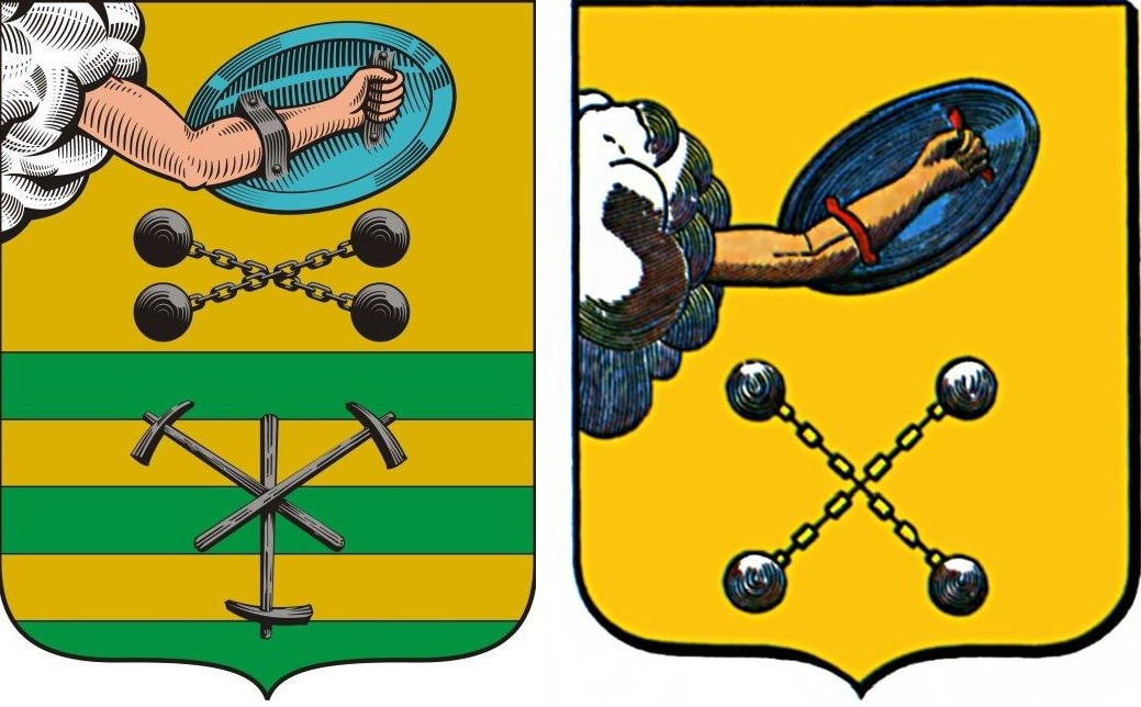Картинки петрозаводск герб