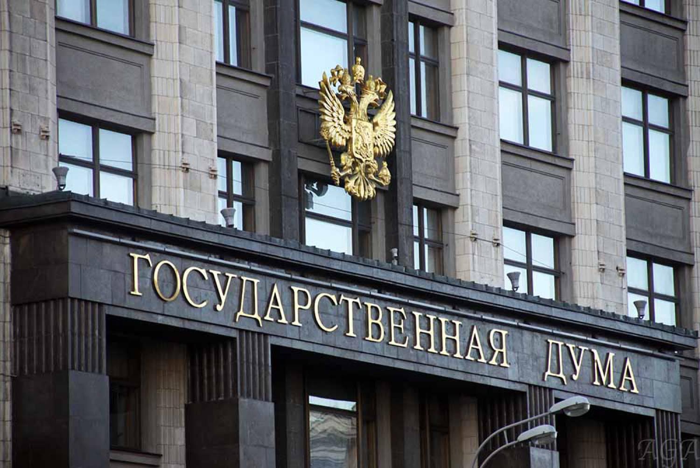 Сергей Веремеенко перестал быть самым богатым депутатом от Тверской области