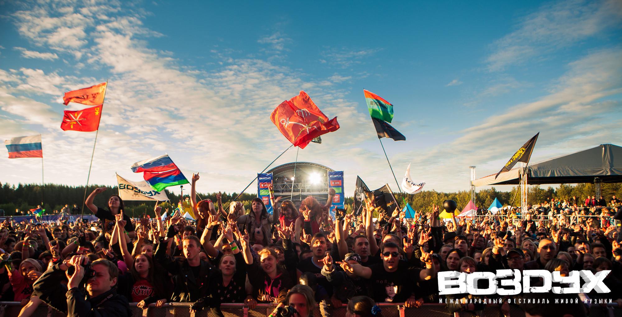 Фото петрозаводск фестиваль воздух 2