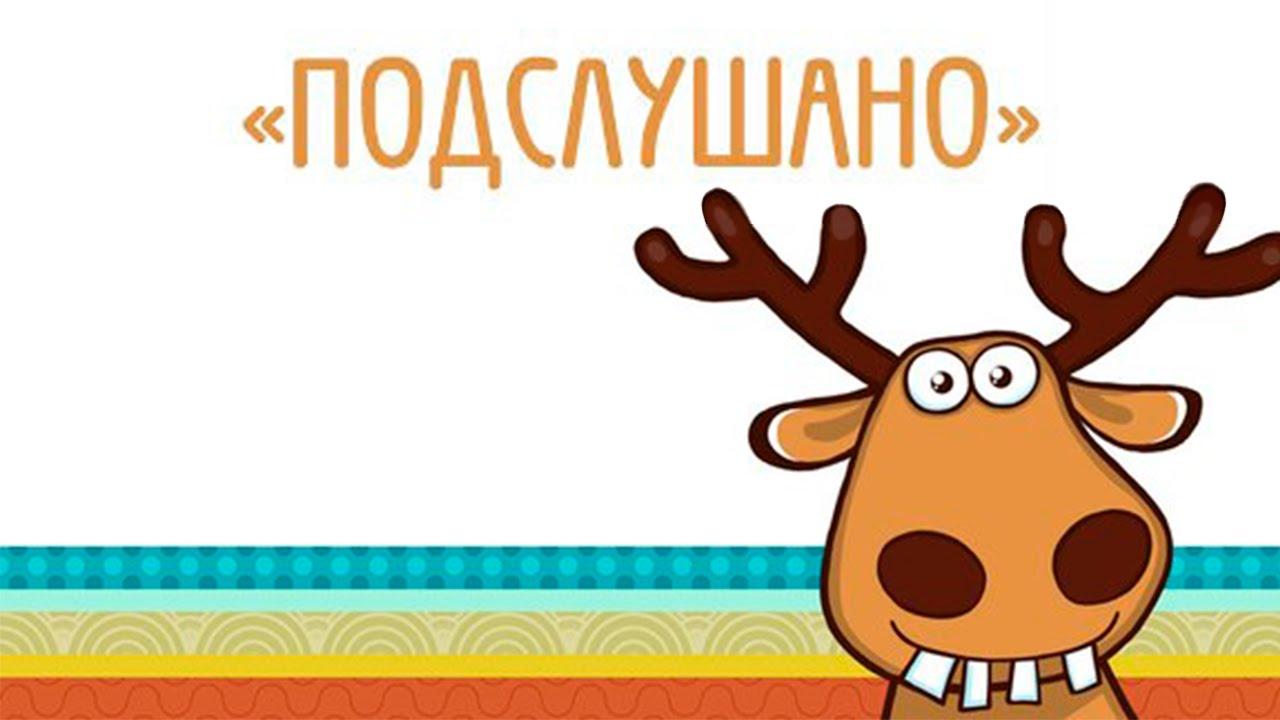 Новости в менделеево карагайского района