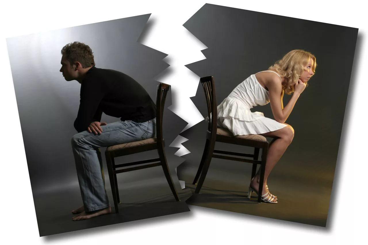 Надписью классные, картинка о расставании с любимым обида