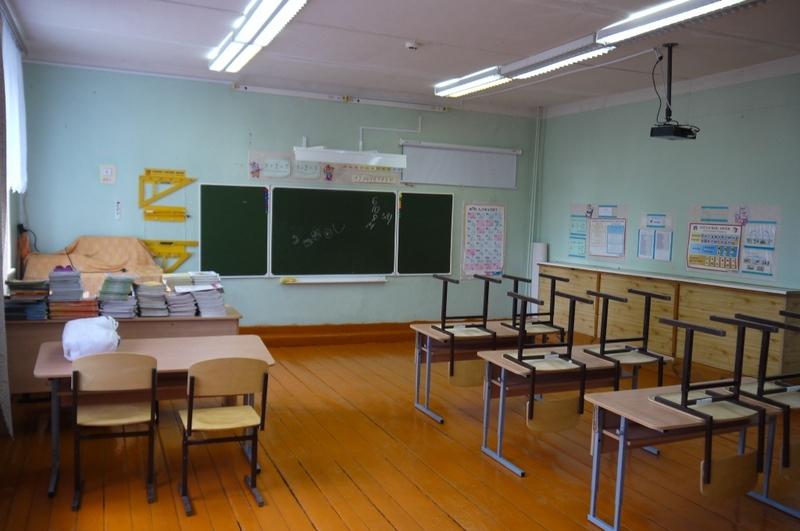 Картинка проверка школ