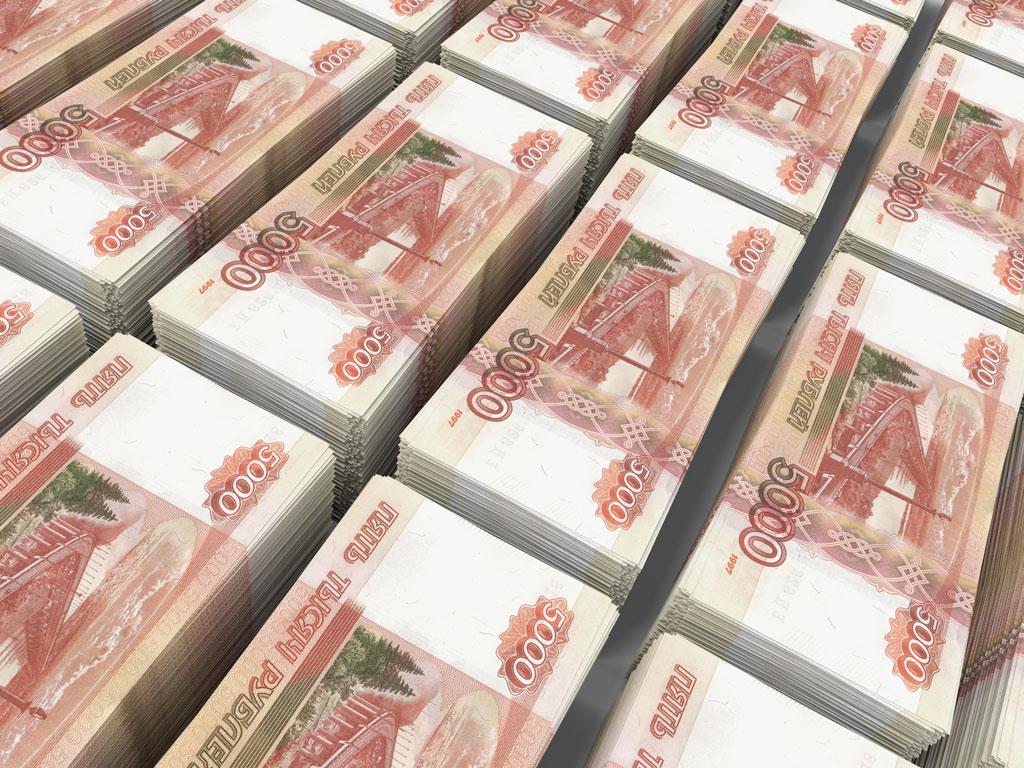 картинки пятитысячных рублей небанальное