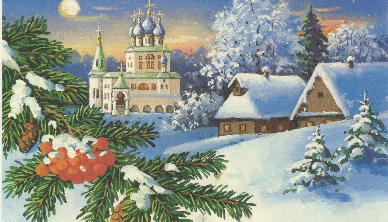 Отправь открытку с рождеством