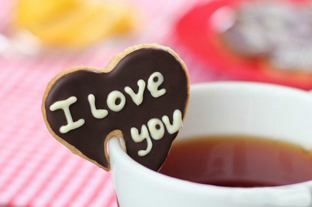 Красивые картинки сердечки с надписями доброе утро марина, сделать