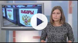 Новости Ника Плюс 26.07.2017