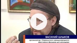 Новости Ника Плюс 07.12.2016