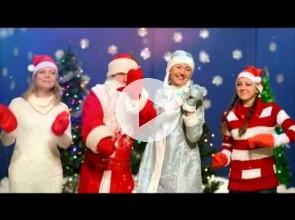 Клип 2013 (Last Christmas)