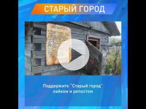 """Рождение и гибель знаменитой петрозаводской """"Птички"""" - в рубрике """"Старый город"""""""