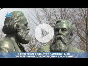 Памятнику Карлу Марксу и Фридриху Энгельсу на улице Куйбышева исполнилось 60 лет