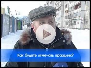 Глас народа 22.02.13