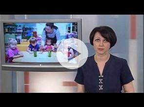 Оптимизация детских садов