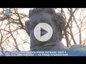Старый город. Послевоенная история улицы Пушкинской