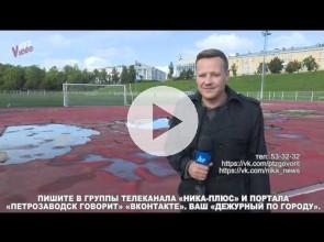 Хорошие новости в Петрозаводске и не очень