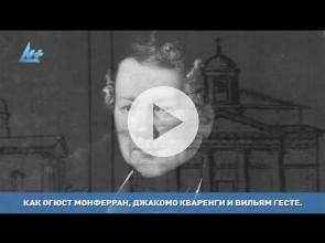 20 лет назад освящен Александро-Невский храм, открытый после реставрации
