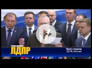 Точка зрения Жириновского 25 04 2017