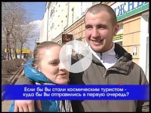 Глас народа 12.04.13