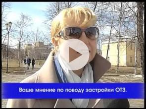 Глас народа 19.04.13