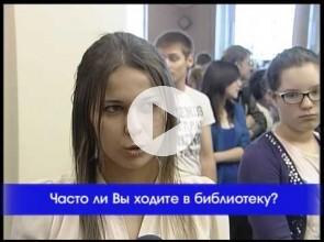 Глас народа 26.04.13