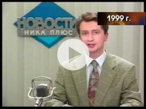 Хроника: История Петросовета 17.03.11
