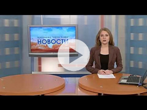 Новости Ника Плюс 21.11.17