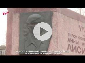 Старый город: 98 лет со дня рождения Анны Лисицыной