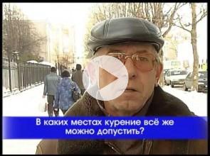 Глас народа 1.03.13