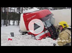 ГИБДД о авариях в праздничные дни