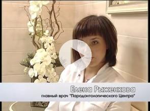 Ваш пародонтологический центр. Красота и Здоровье-10 (25.01.16)