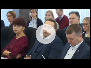 Сессия Петросовета