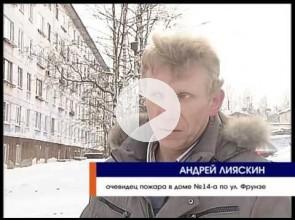 Новости Ника Плюс 05.12.2016