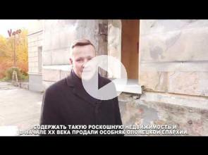 Дом купца Пименова в Петрозаводске