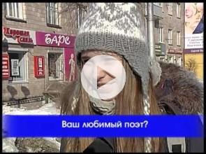 Глас народа 22.03.13