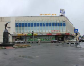 Новости в расселении аварийного жилья саратов последние новости