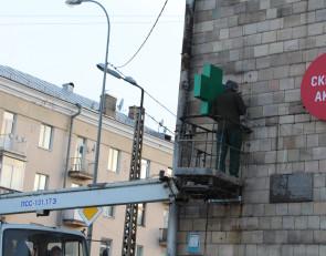 Фото: Администрация Петрозаводска/petrozavodsk-mo.ru