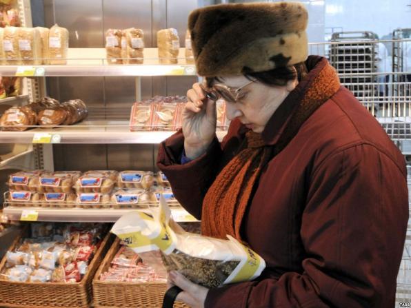 По мнению МЭР, увеличения цен перед Новым годом не будет