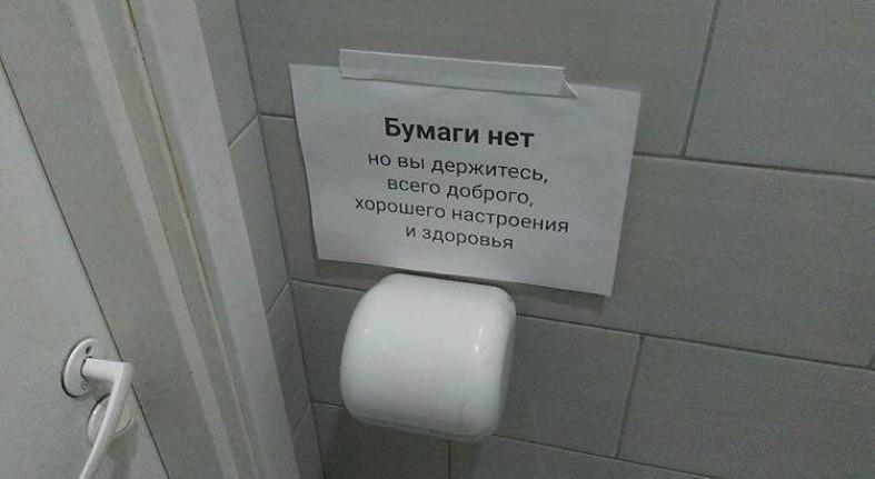 """Строителям российского космодрома """"Восточный"""" опять перестали платить зарплату - Цензор.НЕТ 8260"""