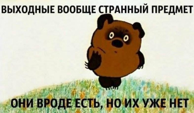 курьерские услуги без выходных, курьерская служба Марафон 2.0., доставить груз в Москву, доставить письмо в Москву, срочно доставить письмо в Москву,