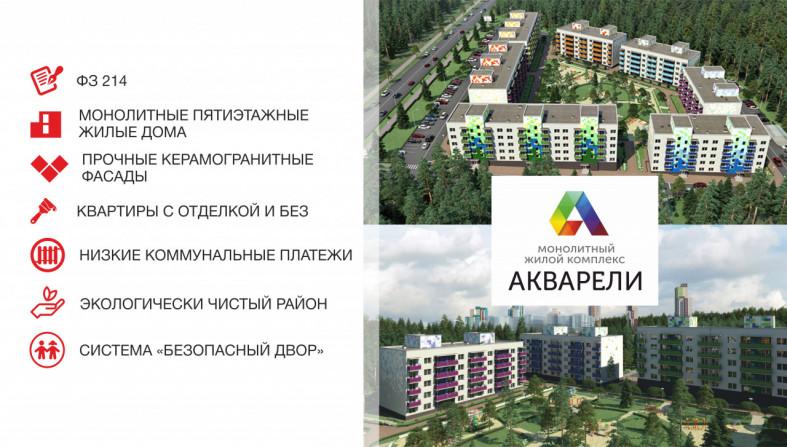 Nova петрозаводск карта с кэшбэком